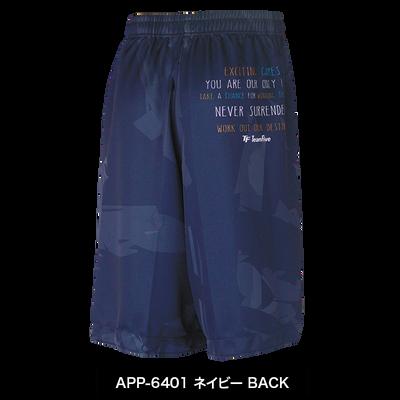 APP-6401-BACK.png