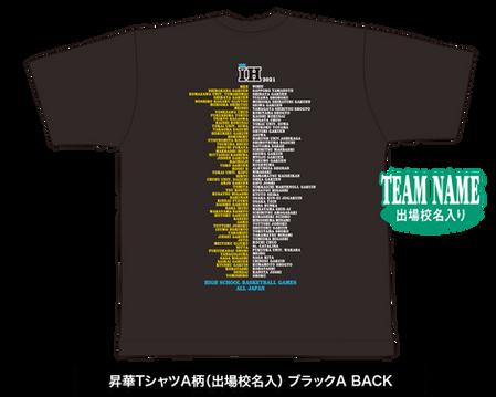 昇華TシャツA柄ブラック-B