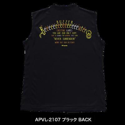 APVL-2107-B.png