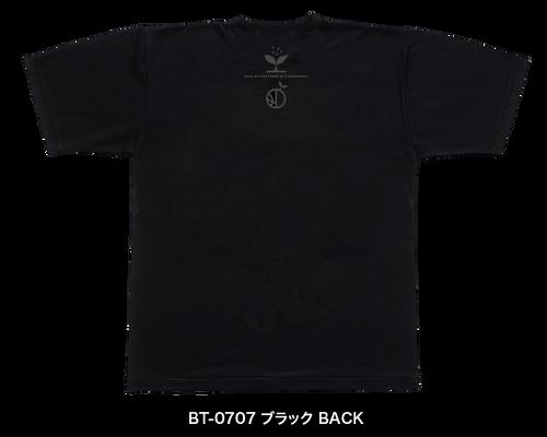 BT_0707_B.png