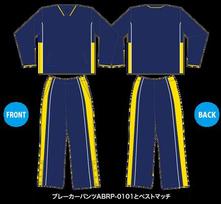 ABRP-0101とベストマッチ
