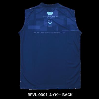 BPVL-0301_B.png