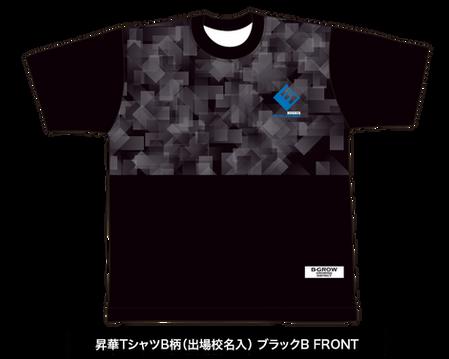 昇華TシャツB柄ブラック-F