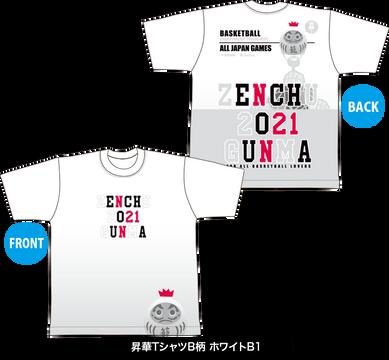 昇華TシャツB柄 ホワイトB1