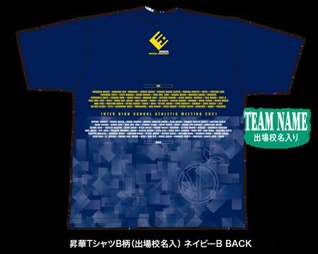 昇華TシャツB柄ネイビー-B
