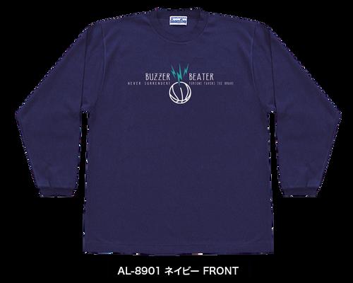 AL-8901-F.png