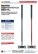 news-release3修正-02.png