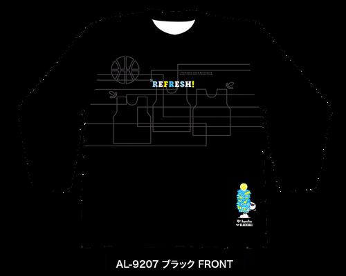 AL-9207-FRONT.png