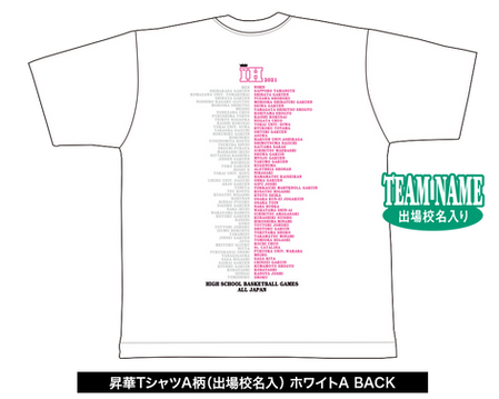 昇華TシャツA柄ホワイト-B