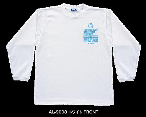 AL-9008-F.png