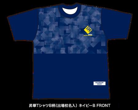 昇華TシャツB柄ネイビー-F