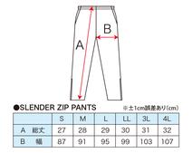 SLENDER-ZIP-PANTS