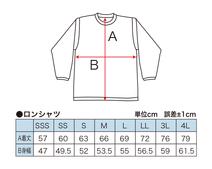 ロンシャツ