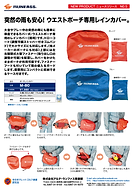 news-release4修正-01.png