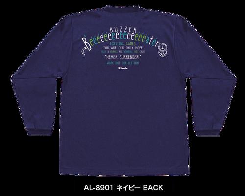 AL-8901-B.png