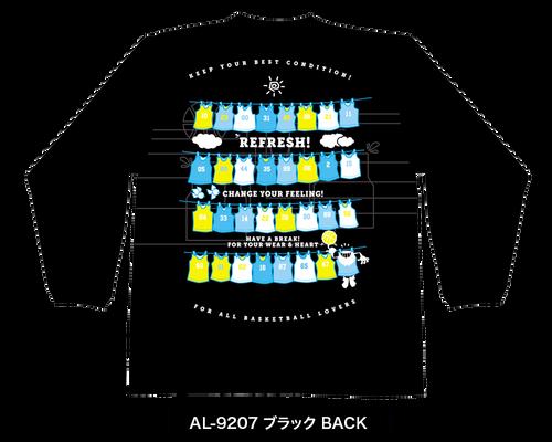 AL-9207-BACK.png