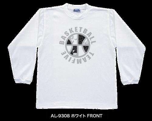 AL-9308-FRONT.png