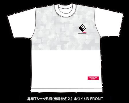 昇華TシャツB柄ホワイト-F