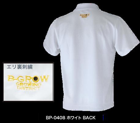 BP-0408_B.png