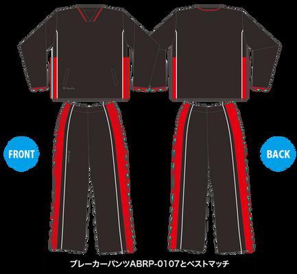 ABRP-0107とベストマッチ.png