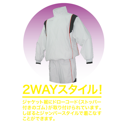 ABRJ02-2eay.png
