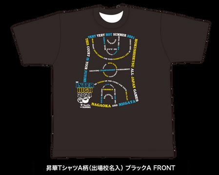 昇華TシャツA柄ブラック-F