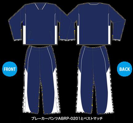 ABRP-0201とベストマッチ.png