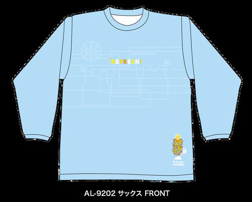 AL-9202-FRONT.png