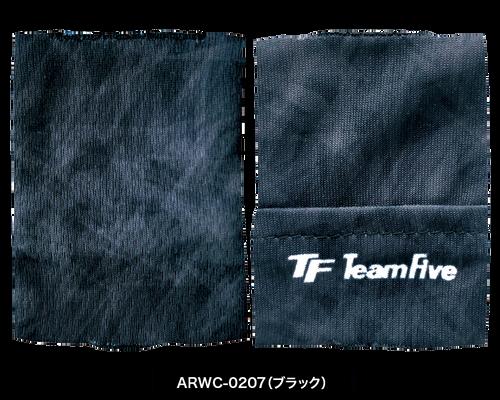 ARWC-0207.png