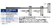 MS-11 メタルメッシュカーボン採用した 2モデル新発売!