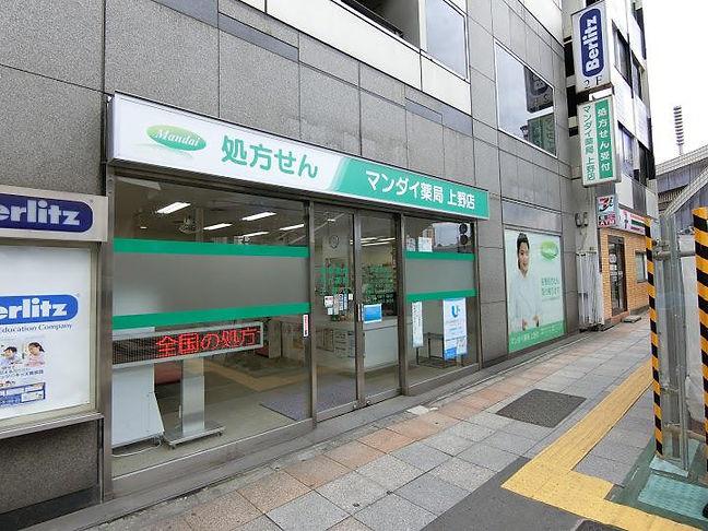 g_ChIJP3aQ456OGGARmgnsoX0hmqA_720_540.jp