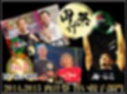 おとど餃子NEW 肉汁祭.png