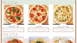 平日限定!ピザ・パスタランチ