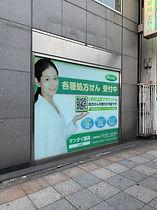 S__47636484.jpg