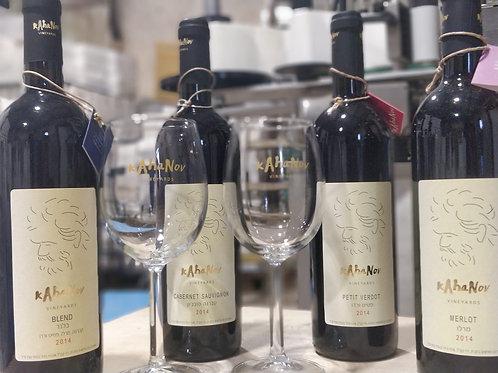 מארז יינות 2014