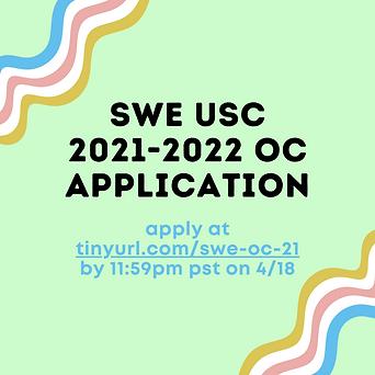 SWE USC 2021-2022 OC Application.png