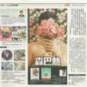 THE SUN 05/06/2012