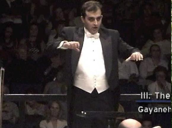 Оркестры-93
