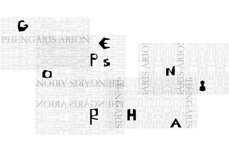 Phengaris Arion - Metamorphosis Final Ve