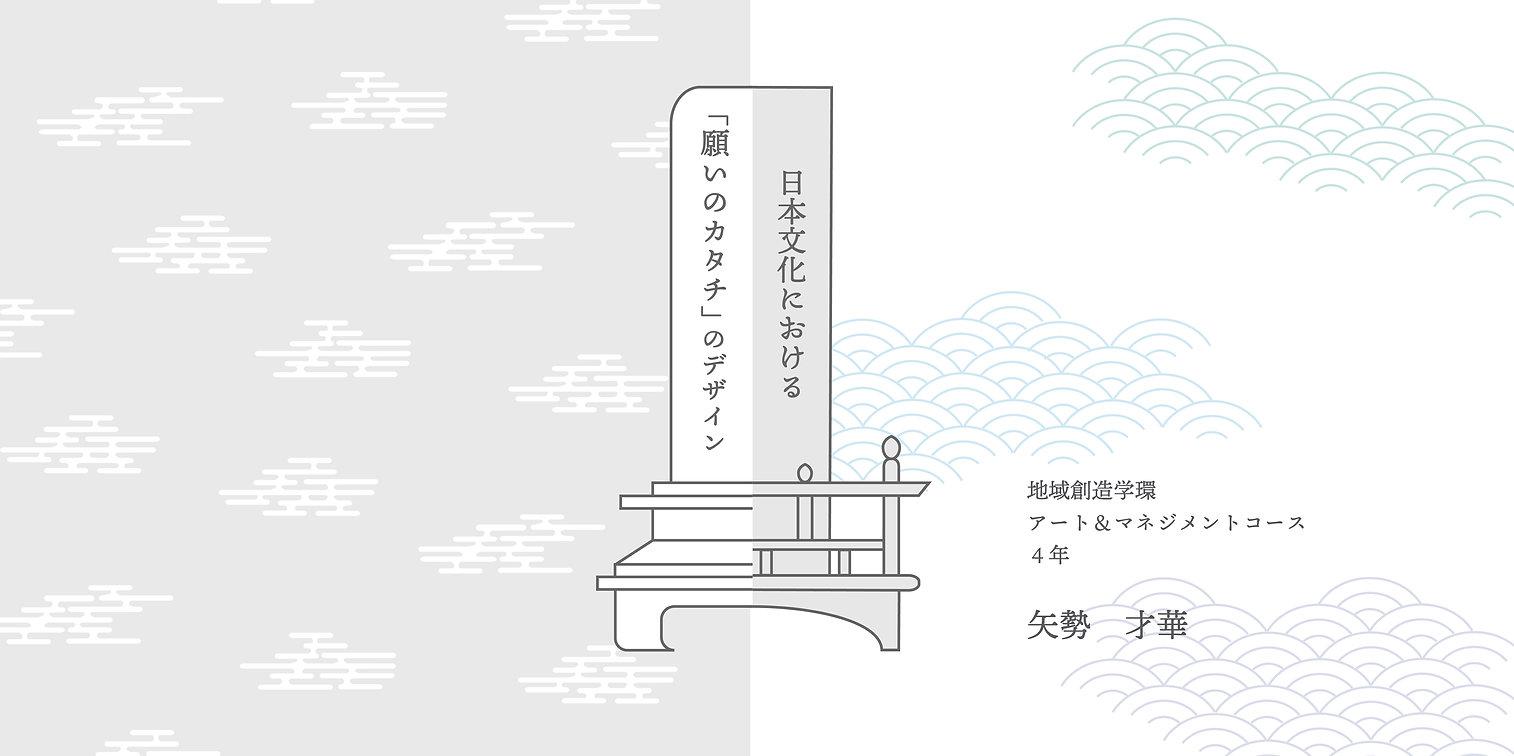 表紙画像 中心 改_アートボード 1.jpg