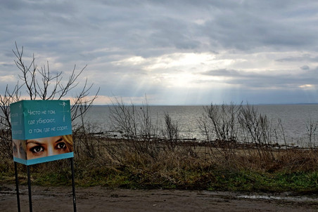 УРА! Уборка Кубанского моря состоялась!