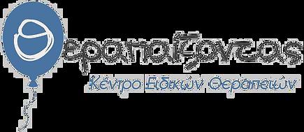 logo therapaizontas.png