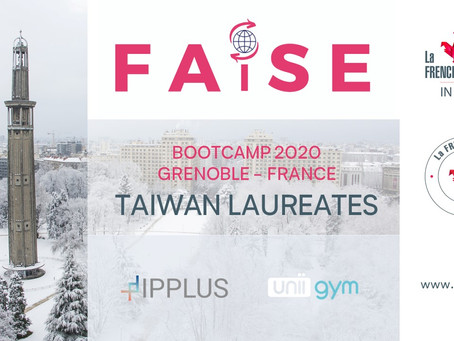 TAIWANESE LAUREATES HAVE BEEN ANNOUNCED