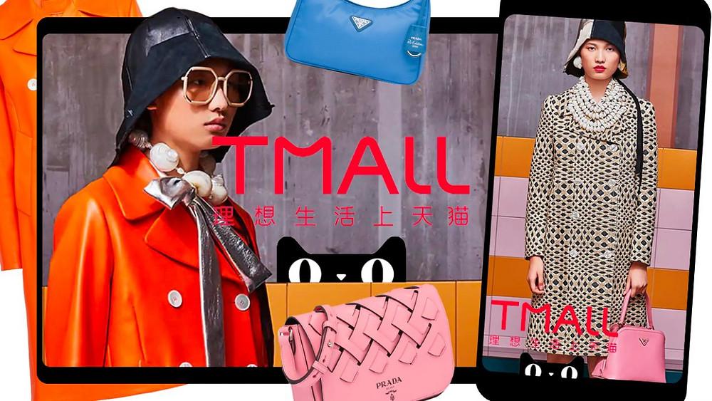 Illustration : La plateforme Tmall Luxury Pavilion développée par le géant chinois Alibaba