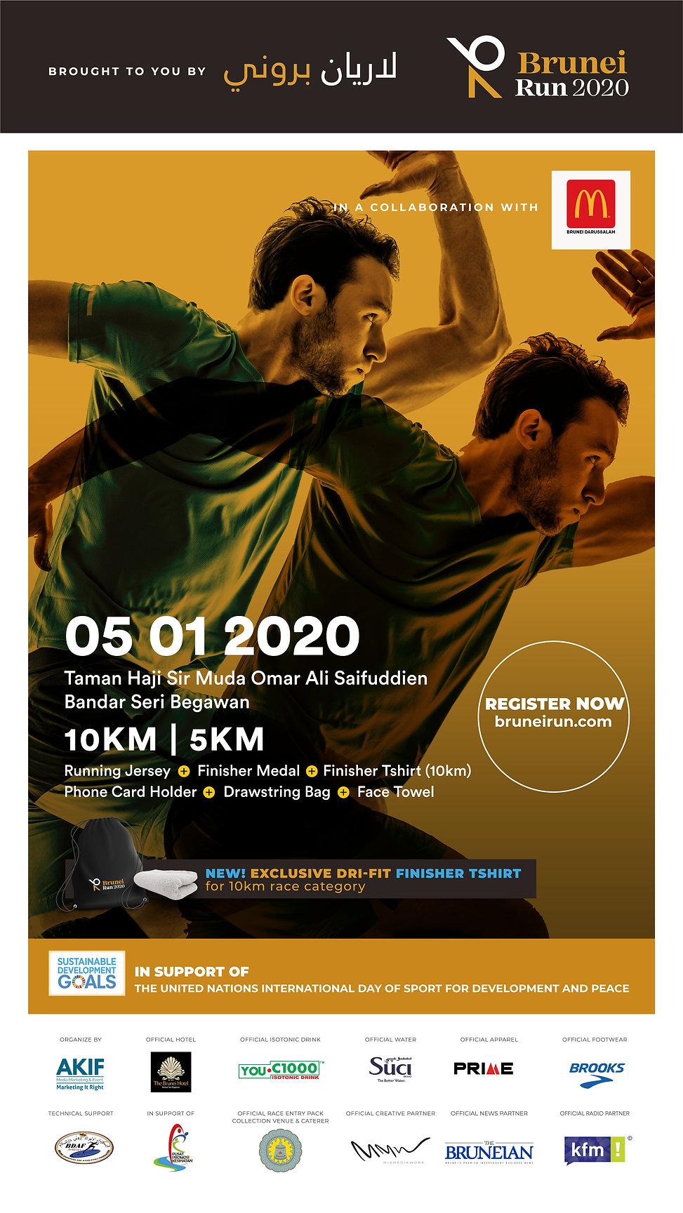 Brunei Run Latest Poster.jpg