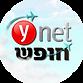 ynet חופש .png