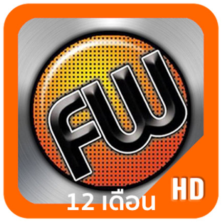 FWIPTV 12 เดือน