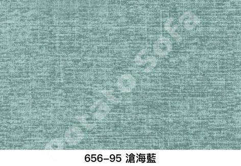 656-95 滄海藍