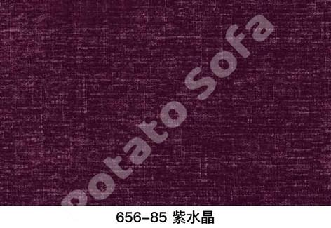 656-85 紫水晶