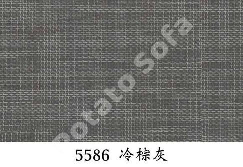 5586 冷棕灰